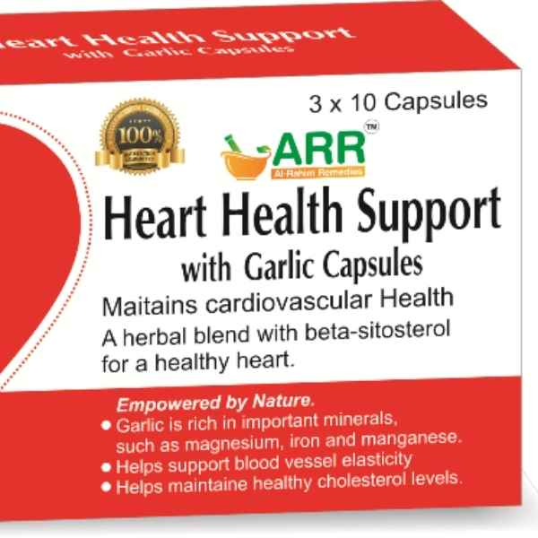 Heart Health Support Capsule