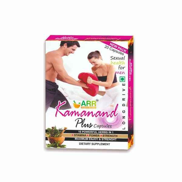 Kamanand Plus Supplement